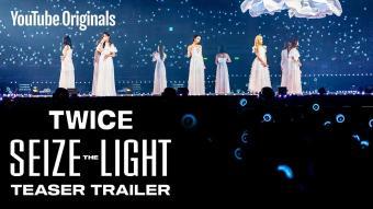 TWICE: Seize the Light | Teaser Trailer