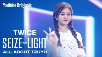 TWICE: Seize the Light | ALL ABOUT TZUYU
