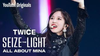TWICE: Seize the Light | ALL ABOUT MINA