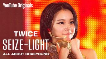 TWICE: Seize the Light | ALL ABOUT CHAEYOUNG