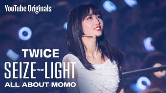 TWICE: Seize the Light | ALL ABOUT MOMO