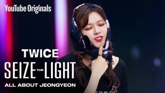 TWICE: Seize the Light | ALL ABOUT JEONGYEON