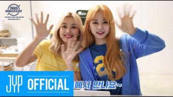 [Beyond LIVE - TWICE : World in A Day] Ticket Purchase Tutorial with NAYEON JIHYO CHAEYOUNG TZUYU