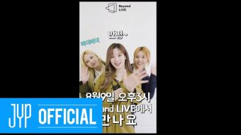 [Beyond LIVE - TWICE : World in A Day] TWICE Relay Quiz in A Day #3