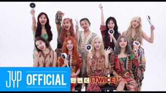 """TWICE """"MORE & MORE"""" Cheering Guide"""