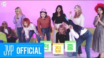 """TWICE REALITY """"TIME TO TWICE"""" - Noraebang Battle EP.04"""