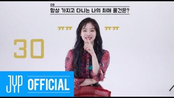 "TWICE ""MORE & MORE"" 60 Seconds Speed Interview_ DAHYUN"