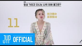 "TWICE ""MORE & MORE"" 60 Seconds Speed Interview_ CHAEYOUNG"