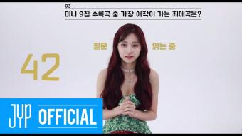 "TWICE ""MORE & MORE"" 60 Seconds Speed Interview_ TZUYU"