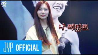 """TWICE REALITY """"TIME TO TWICE"""" – THE GREAT ESCAPE EP.02"""